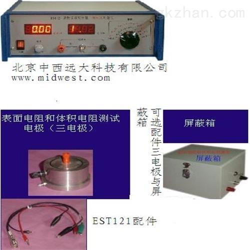 微电流计 仪表