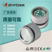 PT124G-3103扩散硅压力传感器压力变送器高精度充油芯体
