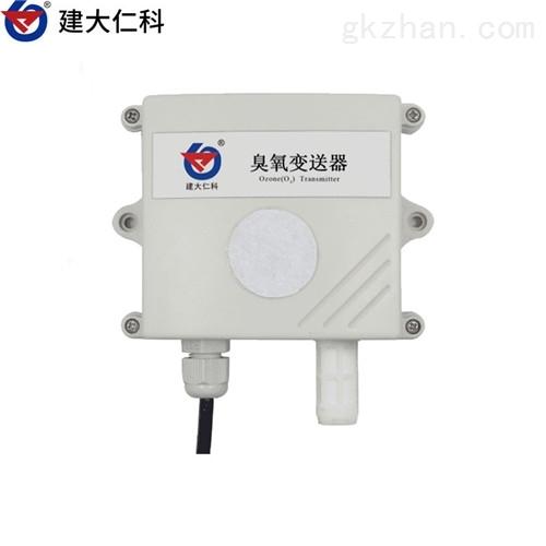 建大仁科 臭氧变送器检测仪