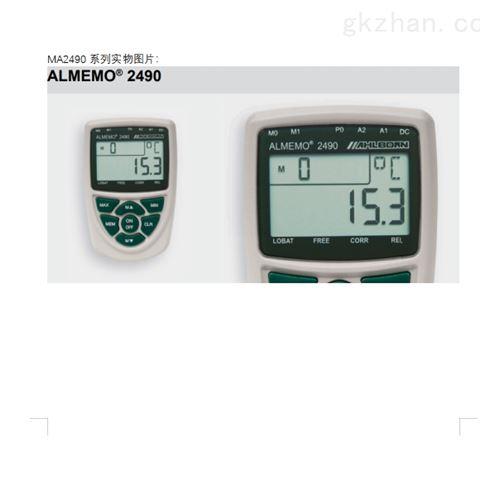 希而科销售 HBM U2A系列称重传感器