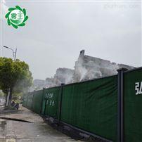 地铁建设工地喷雾降尘系统