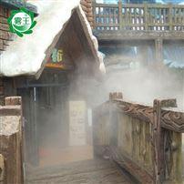 户外餐厅降温喷雾设备