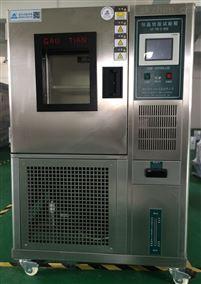 专业维修可靠性测试设备恒温恒湿试验机