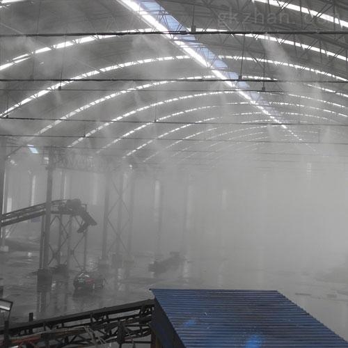 煤棚噴霧降塵系統