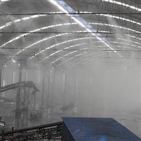 圆形储煤棚喷雾降尘系统