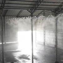 JY-WW02E大同煤场大棚喷淋系统