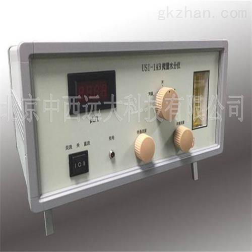 数字微量水分仪 仪表
