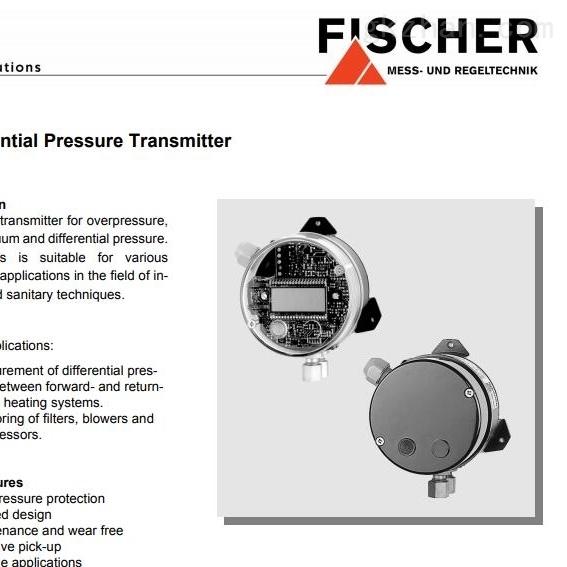 fischer-DE16系列 差压变送器 压力