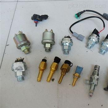 SAPC0001壓電式加速度傳感器