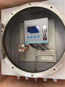 MK-400-A/H防爆电化学氧分析仪