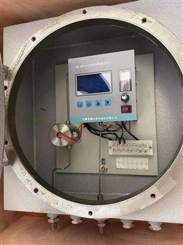 防爆電化學氧分析儀