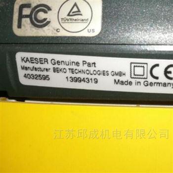 原裝進口KAESER泄放閥8.2993.1