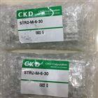 CKD中型气缸具体型号分析