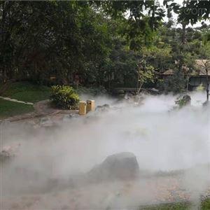PC-550PG园林造雾设备