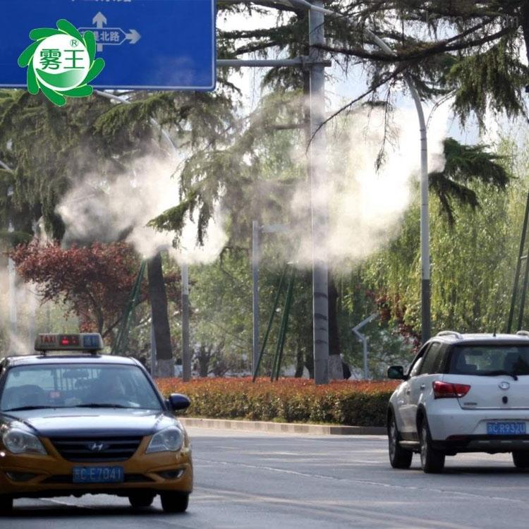 街邊路燈噴霧