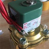 不锈钢:JKF8210G056M0,NUMATICS补水电磁阀