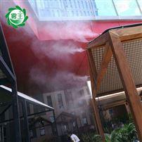 露天餐廳霧森系統