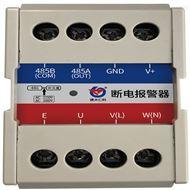 RS-DD-*建大仁科 断电报警器检测仪传感器