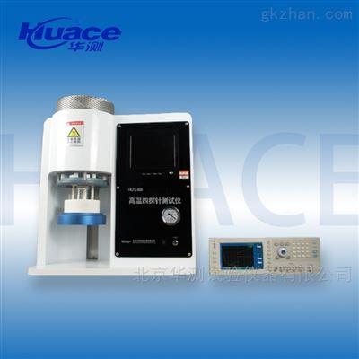高温铁电测试系统