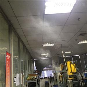 PC-300PJ商业街喷雾降温工程