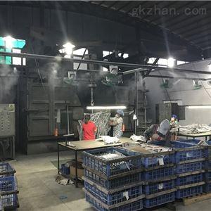 PC-300PJ钢结构厂房喷雾降温工程设计