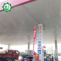 JYWWGY杭州蕭山加油站降溫噴霧設備