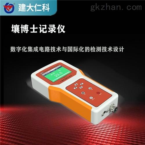 建大仁科 土壤温度传感器壤博士记录仪