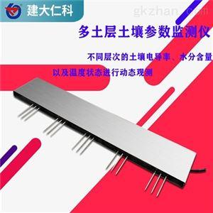 RS-*-N01-TR-4建大仁科 土壤温湿度传感器变送器