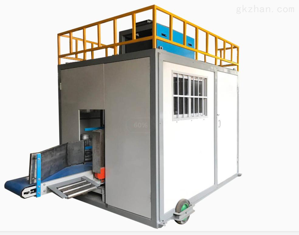 大型移动式大米定量包装秤带集装箱