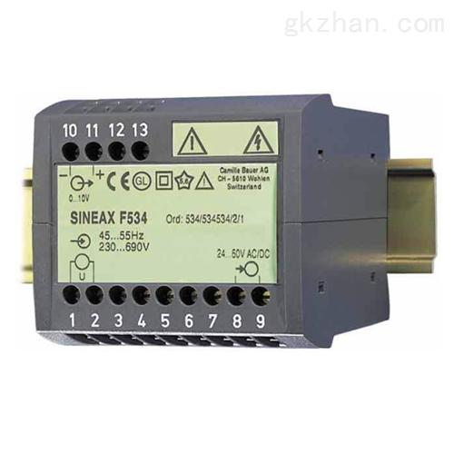 销售原厂GMC SINEAX U553系列  希而科