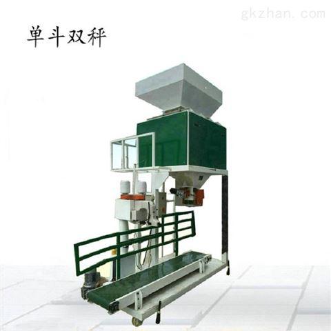 供应大米颗粒自动定量包装秤-50公斤麦芽自动称重包装机