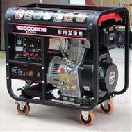卡滨8KW柴油发电电焊机单三相转换施工必用