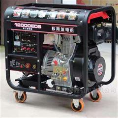 GF9000-300卡滨8KW柴油发电电焊机单三相转换施工必用