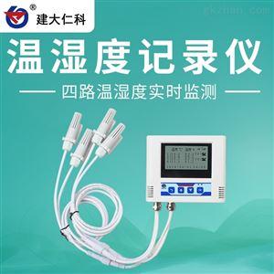 RS-WS-WIFI-Y建大仁科 厂家定制 工业高精度温湿度检测仪