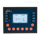 ARD2F-100/CJQ+90L\100AARD2F电动机综合保护器