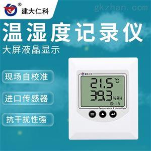 RS-WS-*-5建大仁科 专业声光报警温湿度记录仪