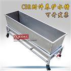 CBR试件养护水槽