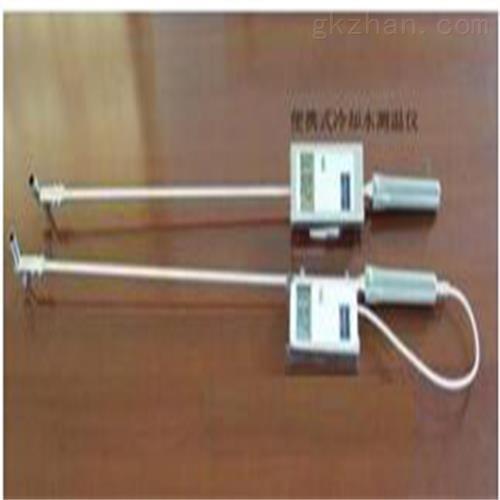 便携式冷却水测温仪 仪表