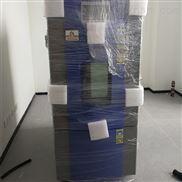 澳门小型高低温试验箱湿度是多少