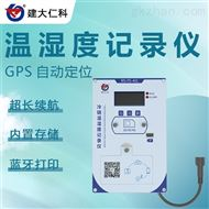 RS-YS-4G-A-LY建大仁科 高精度温湿度记录仪 环境监控系统