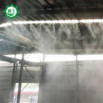 水泥廠料倉噴淋降塵系統
