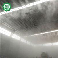 沥青料场高压喷雾除尘设备