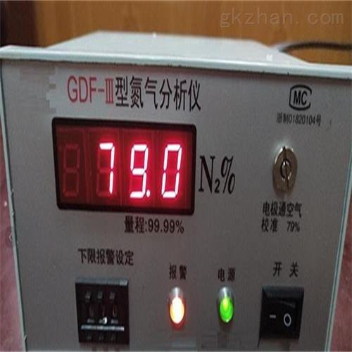 氮气分析仪 仪表