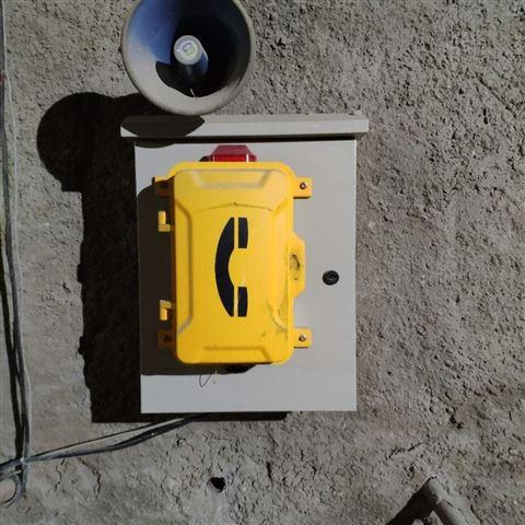 隧道工程专用防潮型VOIP来电声光报警扩音