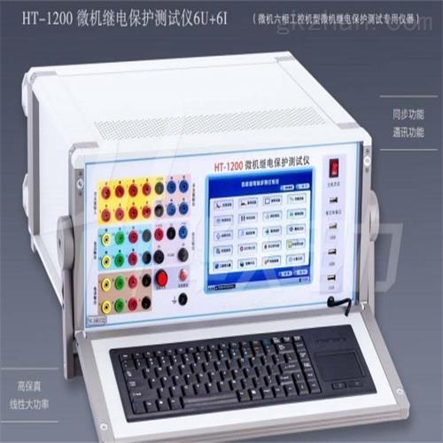 微机继电保护测试仪 仪表