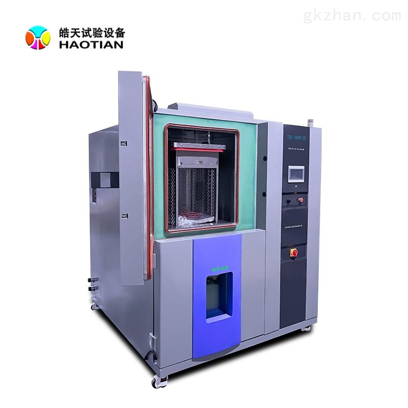 两槽式冷热冲击试验箱A2101f 800×800.jpg
