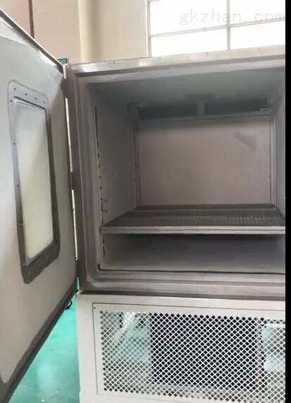 恒湿恒温试验箱