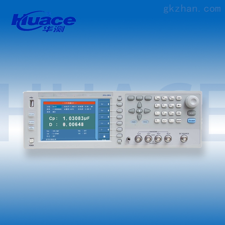 高频介电常数测试仪.jpg