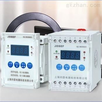 BH-ZLD型漏电保护继电器