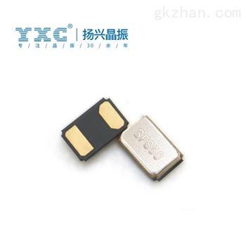 YXC无源晶振YSX1610SK石英32.768KHZ谐振器